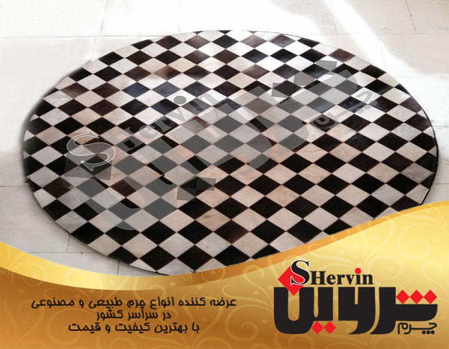 صادرات چرم فرش طبیعی